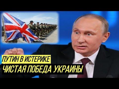 Привет Кремлю: британские