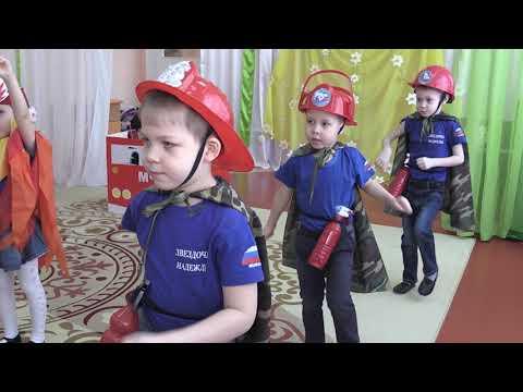 Пожарные России дс Росинка Лангепас 2018