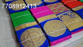 sinamika silk saree collection offer rate 👌 💯 ||single pc sale || Eden kutty tamil 7708912413