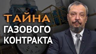 Договор о транзите. Что случится 31.12.19. Б. Марцинкевич