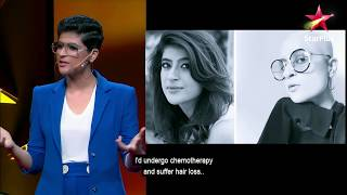 Ted Talks India Nayi Baat  Tahira Kashyap
