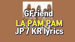 Gfriend La Pam Pam JP/KR LYRICS // 여자친구 라팜팜 일본어/한국어 가사