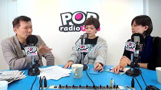 Baixar 2018-12-17《POP大國民》專訪 國民黨雙北新科市議員 鍾沛君+江怡臻