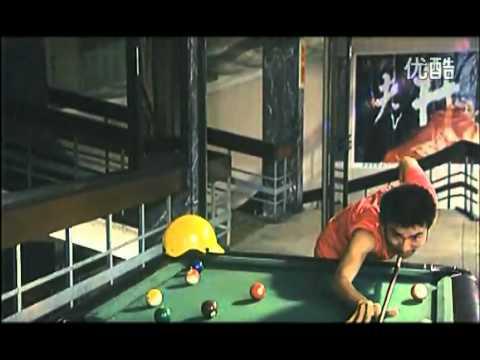 【中国电影】【马路骑士 (1990)】【葛优】