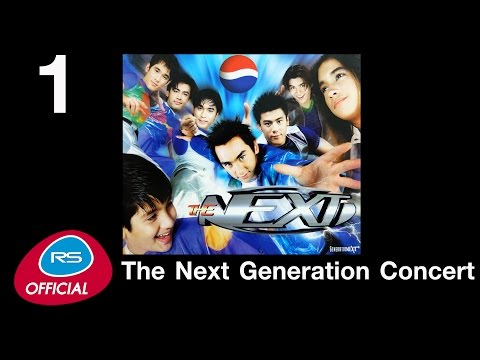 The Next Generation Concert | Live Concert 1