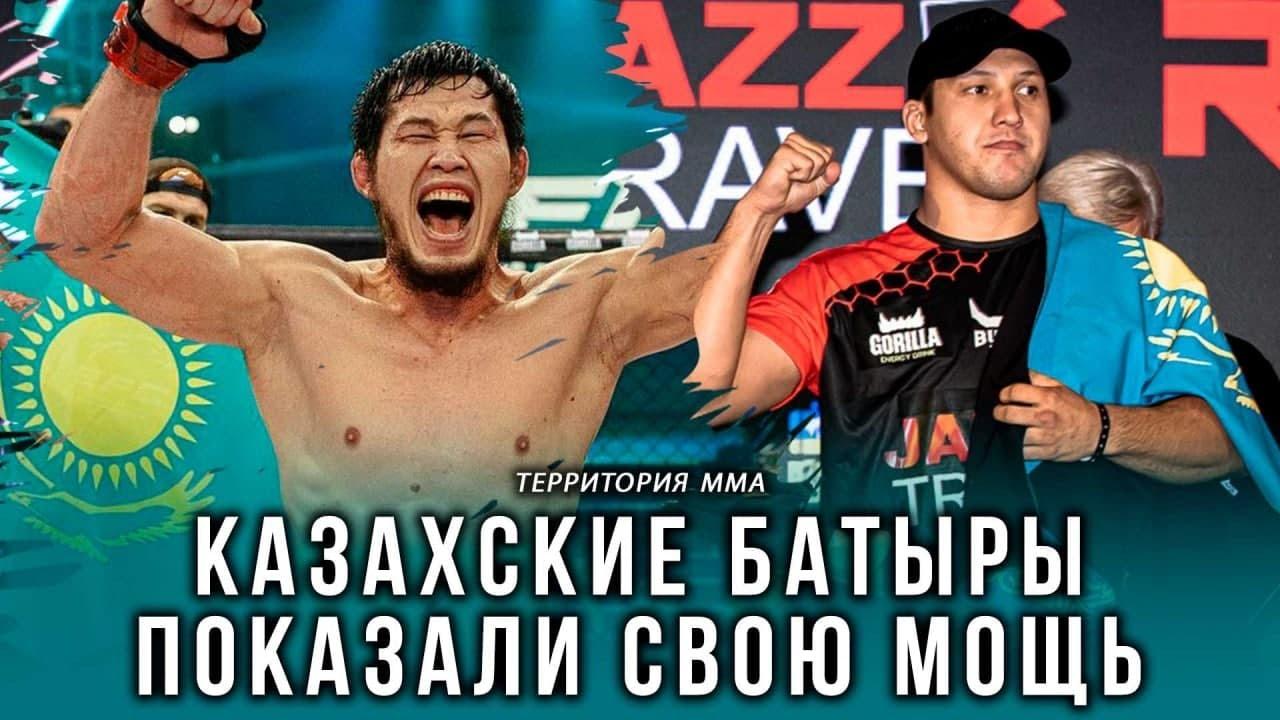 Казахские батыры показали свою мощь на глазах у Хабиба Нурмагомедова