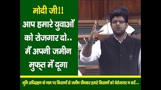 JJP OFFICIAL: Dushyant Chautala On The Land Acquisition Bill, 2015