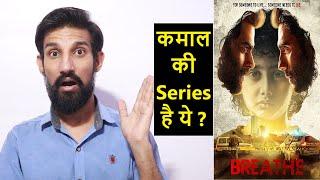 Breathe (Amazon Web Series) Review | Madhavan, Amit Sadh, Sapna Pabbi, Shriswara, Ajit Bhure |