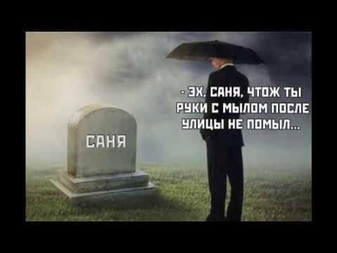 Коронавирус лучшие мемы!!! Картинки, демотиваторы. 4 выпуск!