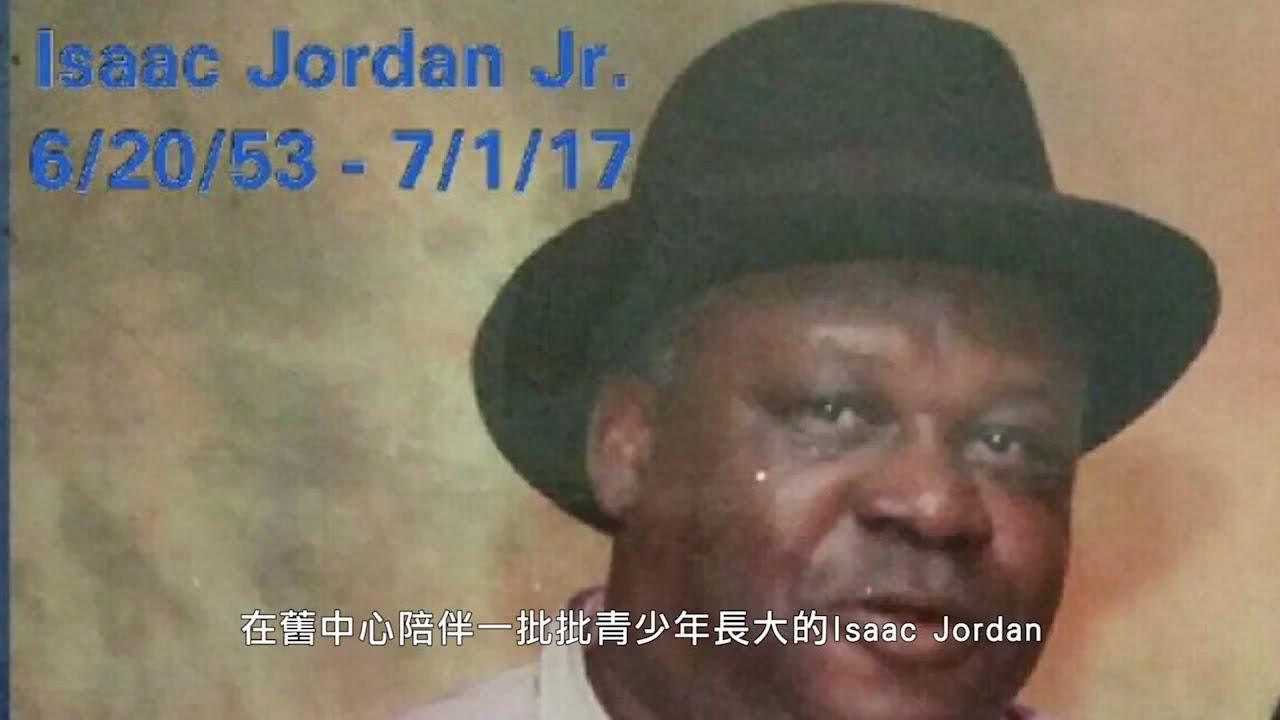 【Flashback - 三藩市華埠】: 華人遊樂場永遠的教練 Isaac Jordan下週舉辦葬禮