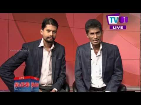 Maayima TV 1 04th July 2019