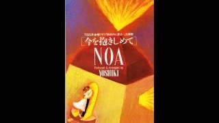 NOA (YOSHIKI) - 今を抱きしめて [Raphael's Rhapsody / http://blog.na...