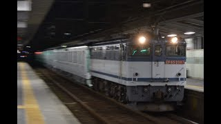 甲種輸送 EF65 2087号機+東京メトロ13000系(13120F) 共和駅通過
