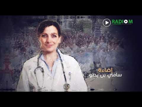 (Radio M) وثائقي حصري : هذه حكاية ابراهيم لعلامي مع أمل التغيير وآلام الاضطهاد السياسي