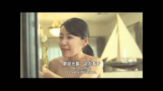 2011年高雄電影節專題導演、日本鬼才導演園子溫12/2《戀之罪》歡迎來到...