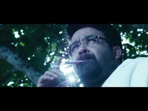 Geethaanjali Malayalam Movie Teaser 2