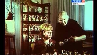 1968. Д. ф. Димковская іграшка. З кінофундації.