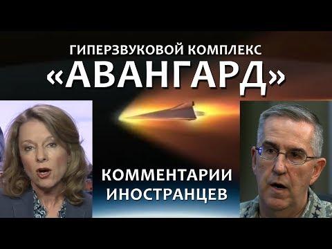Запуск ракеты комплекса