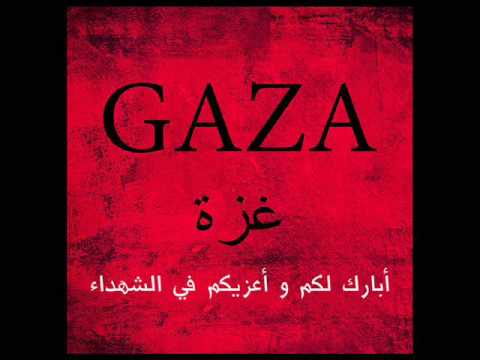 Vybz Kartel - Gaza Commandments (Gaza Mi Seh Riddim) Big Shi