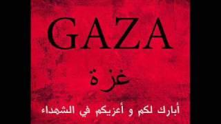 Download Vybz Kartel - Gaza Commandments (Gaza Mi Seh Riddim) Big Ship Prod MP3 song and Music Video