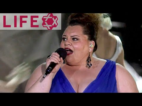 Keala Settle - This Is Me   Live At The LIFE BALL 2019