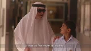 أحمد المختار: أول معلم كفيف
