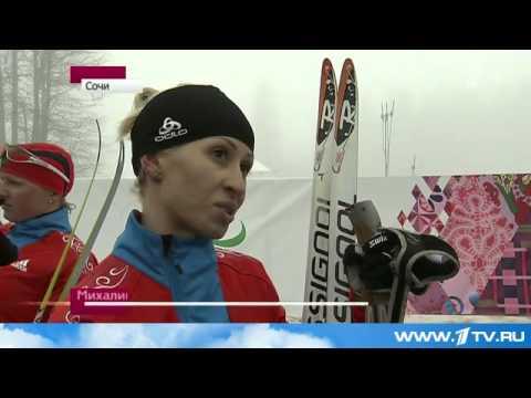 российские паралимпийские биатлонисты