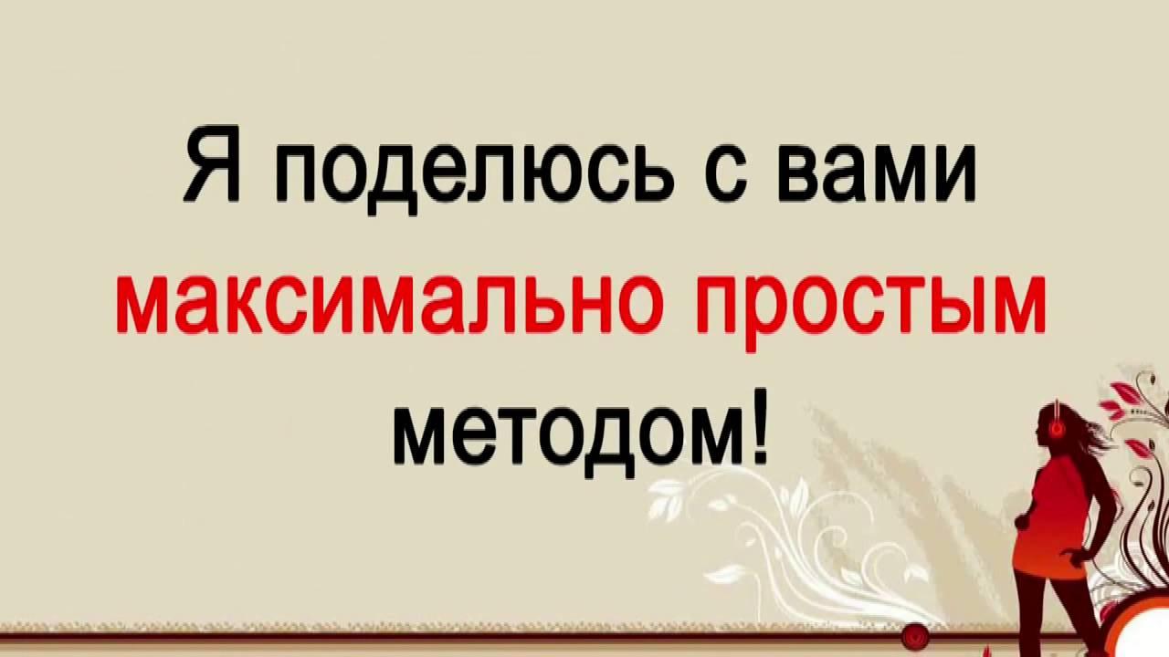 Метод заработка интернете заработок 1000 рублей в день в интернете без вложений и