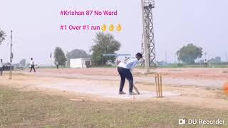 #Krishan Karabara 👌#20 Saal se #Munde NE laya #Sirraa over