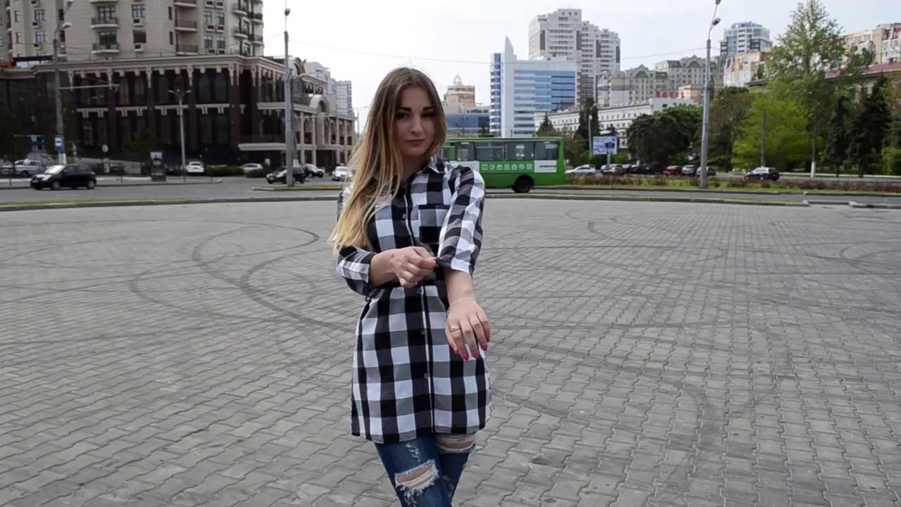 Женские Рубашки в Клетку - фото - 2017 / Women's plaid shirt - YouTube