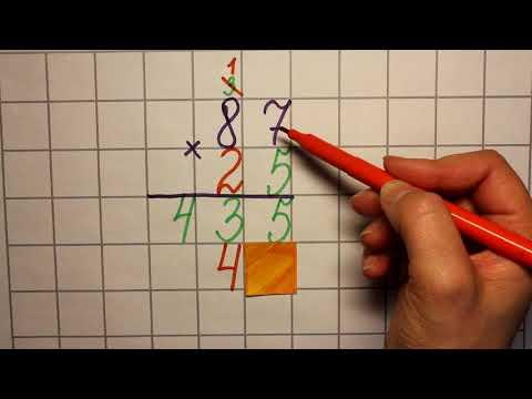 Умножение двузначных чисел в столбик