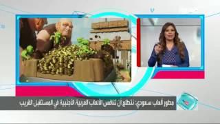 تفاعلكم : بين مشجع وناقد...الألعاب العربية تغزو الهواتف النقالة