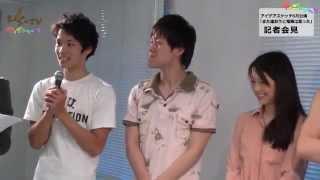 各地で感動を生んだ、キャラメルボックスの名作が大阪で復活!! オーディ...