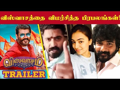 Celebrities Reviews for Viswasam Trailer | Thala Ajith | Nayanthara | Tamil Cinema | Kalakkal cinema Mp3