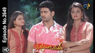 Manasu Mamata | 17th July 2019 | Full Episode No 2649 | ETV Telugu