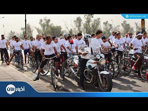 أول ماراثون للدراجات الهوائية في غابات الموصل  - 11:55-2018 / 10 / 22