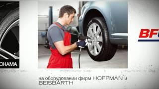shinawest.ru Распродажа в интернет-магазине шин и дисков