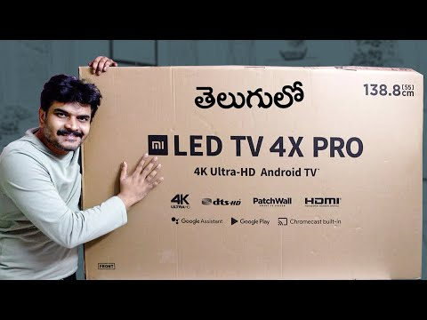 Mi LED TV 4X PRO 55 Inch 4K Android TV Unboxing Ll In Telugu Ll