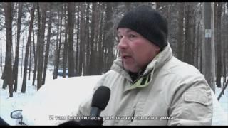Земельный налог за 10 лет, Каугури, ул.Тербатас, 46