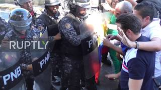 Venezuela: Police disperse opposition protests in Caracas