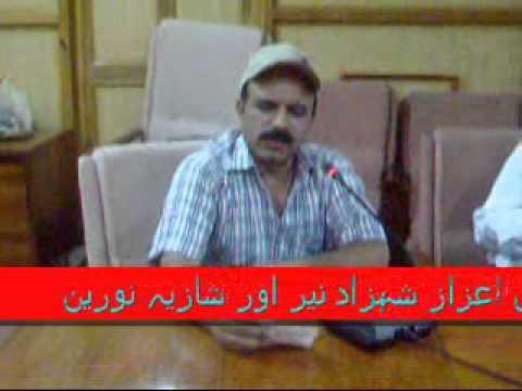 Rehman Hafeez,  Eid Millan Mushaira, Sukhanwar Pakistan, August 17, 2012