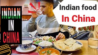 INDIAN RESTAURANT IN CHINA 🇮🇳🇨🇳@Indian in China    INDIAN FOOD    INDIAN CURRY    🔥  #YOGI