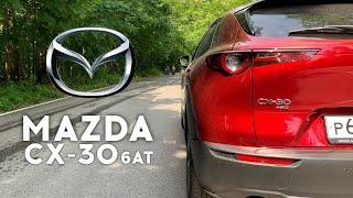 Крутая Mazda CX-30 - разгон 0 -100 и продолжение