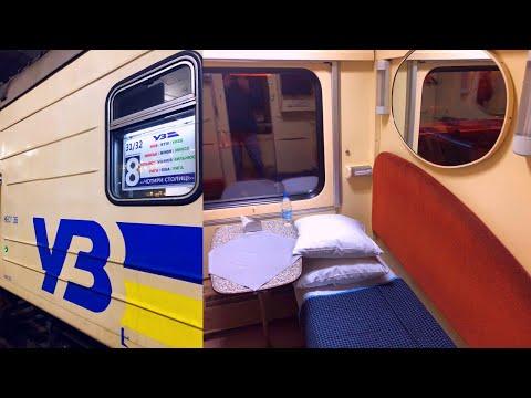 Inside Train Riga - Kiev First Class Sleeping Car Поезд №031Р рига - минск - киев