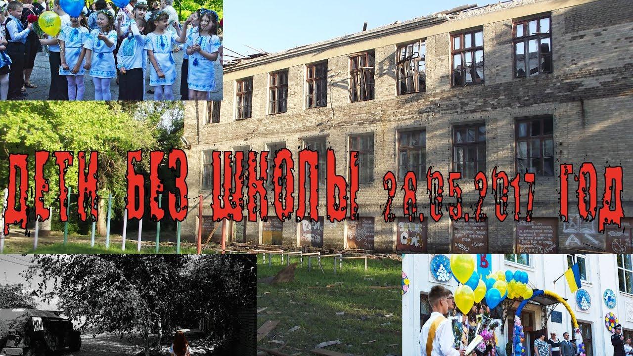 Больница на пролетарском проспекте