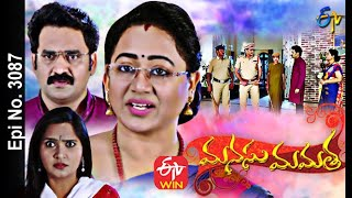 Manasu Mamata | 8th March 2021 | Full Episode No 3087 | ETV Telugu