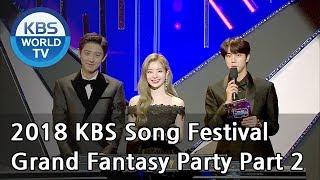 2018 KBS Song Festival | 2018 KBS 가요대축제