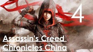 Assassin's Creed Chronicles China КИТАЙ Прохождение на русском Часть 4 Порт (60fps)