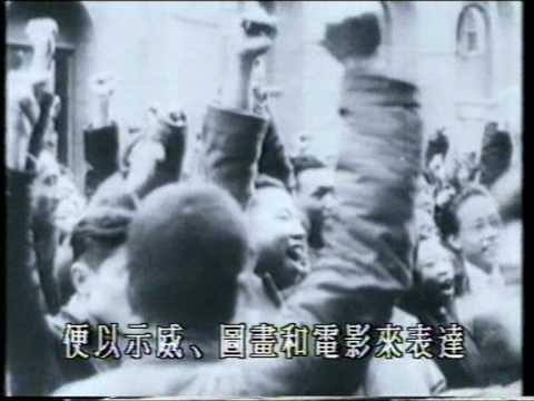 中國近代風雲人物 - 未代皇帝 溥儀 偽滿洲國