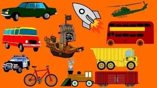 Автомобілі для дітей! Вивчити назви транспортних засобів. Ілюстрована Книга Для Малят JeannetChannel